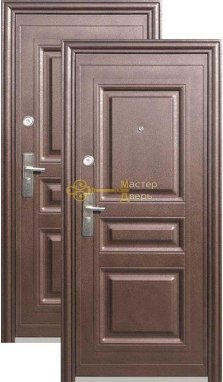 Кайзер К 700-2 , 2 замка, 0,6 мм металл, тёмно-коричневый+тёмно-коричневый.